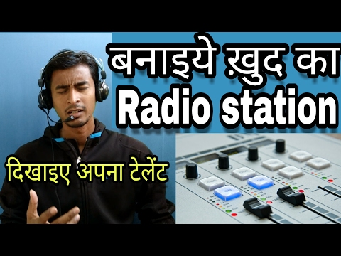 Make Your own radio station