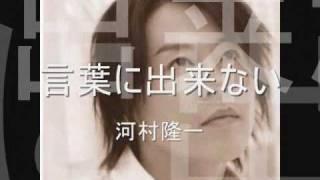 アルバム「Sora」より.
