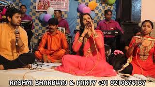 Download Hit Krishna Bhajan