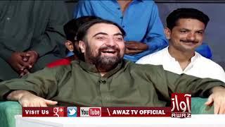 Awaz Comedy Club 27 07 2018 By Awaz TV