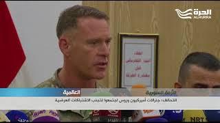 وزارة الدفاع الروسية تقول أن مدينة دير الزور ستصبح تحت سيطرة الجيش السوري بالكامل خلال أسبوع
