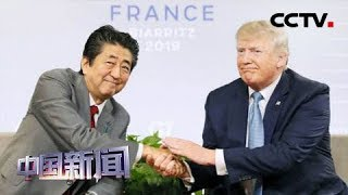 [中国新闻] 日美在朝鲜试射问题上态度相左 | CCTV中文国际