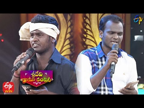 Immanuel & Nooka Raju Songs Performance | Sridevi Drama Company | 9th May 2021 | ETV Telugu