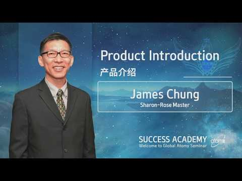 Health Products Introduction - James Chung SRM - English