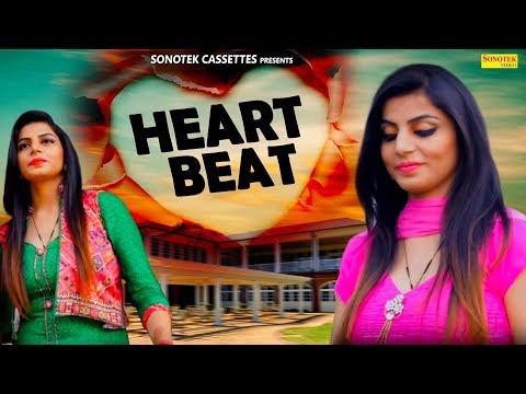 Heart Beat | Sandeep Kapoor | New Haryanvi Songs 2018 | Sonotek Official