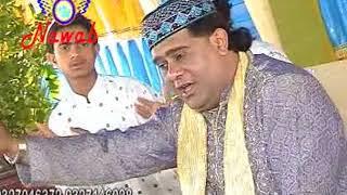Ghaus Ka Qalander , murad aatish