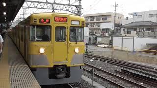 西武2000系in上石神井