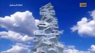 New Dubai buildings will be awesome. Technology