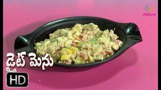 Creamy Chicken | Diet Menu | 3rd January 2019 | Full Episode | ETV Abhiruchi
