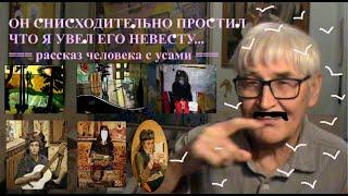 ОН снисходительно ПРОСТИЛ * Film Muzeum Rondizm TV