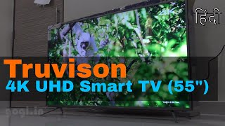 Truvison 4K UHD Smart LED TV Review - How good is this 55 inch 4K TV