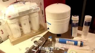 Фільтр для води Атол А-560Е (A-550 STD). Atoll A-560E