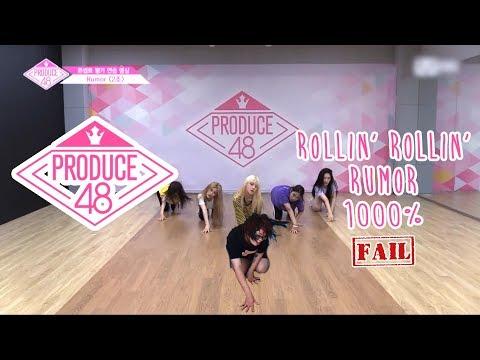 【KY】Produce 48(프로듀스 48) — Rumor/Rollin' Rollin'/1000% DANCE COVER(Parody Ver.)