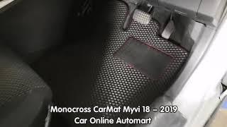 Monocross CarMat Customize Car Floor Mat
