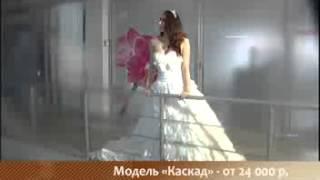 28.05.2014. НЭП. свадебные платья