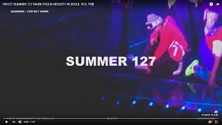 180127 summer 127 mark focus neocity in seoul 마크 직캠