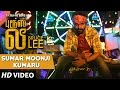 Bruce Lee Video Songs   Sumar Moonji Kumaru Full Video Song   G.V. Prakash Kumar,Kriti Kharbanda STR