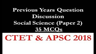 Social Science (Part 4)for ctet 2018 also imp for APSC, APDCL, Police SI, Forest Ranger