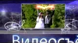 Свадебная Реклама
