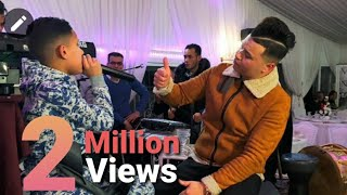 Download أصغر مغني الراي في المغرب  الذي أدهش الملايين في العالم موهبة رائعة 2020 مع الفنان Bilal El Aroudi Mp3 and Videos