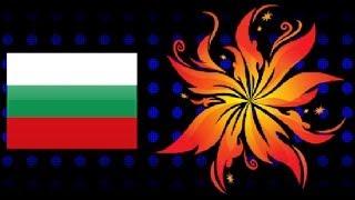 "BULGARIA 2012 | Karaoke version | Sofi Marinova - ""Love Unlimited"""