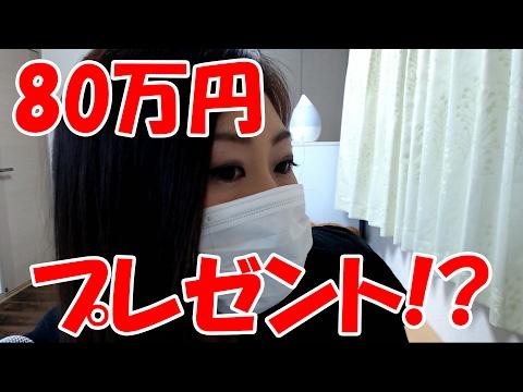 三国ブレイズでLRを引くたびに10万円プレゼントしたら大変なことに!?【2/28応募締切】