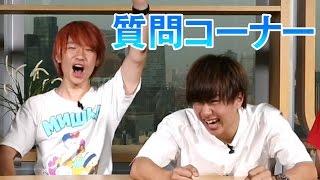 【7月】アバンティーズの質問コーナー!!