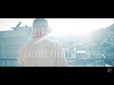 Skull - Skere (Official Music Video)