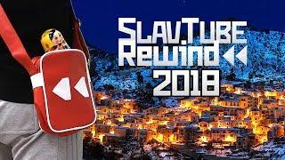 SlavTube Rewind 2018