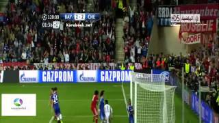 Bayern Munich vs Chelsea Super Cup 2013 (2-2) 5-4 Penalties--All Goals & Highlights®
