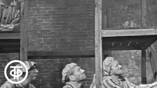 Б.Брехт. Швейк во второй мировой войне. Серия 2. Московский Театр Сатиры (1969)