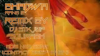 Gambar cover BHAGWA RANG PART 2 MIX BY DJ STK SOURABH JBP NEW SONG 2019).mp3