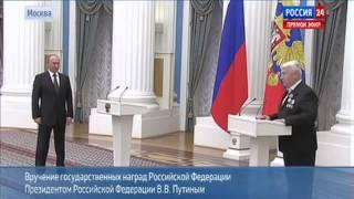 Download анекдот от Владимира Винокура на церемонии награждения 29.10.2013 Mp3 and Videos