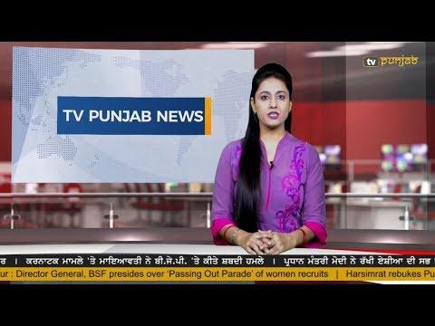 Punjabi NEWS | 19 May 2018 | TV Punjab