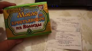 КАК LITTLE BIG КОНЦЕРТ В STADIUM ИГРАЛИ (МОСКВА 2017)