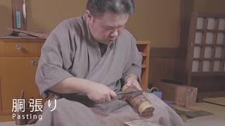 手技TEWAZA「樺細工」KABA ZAIKU Woodwork