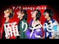 【THE FIRST TAKE】ガチで Ado / 踊 歌ってみた♫:w32:h24