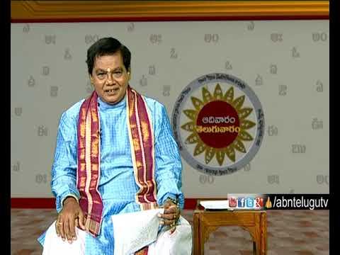 Meegada Ramalinga Swamy About Patriotism | Adivaram Telugu Varam | ABN Telugu