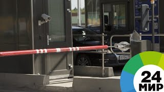 Граждане Казахстана смогут приезжать в ОАЭ без виз с 10 марта - МИР 24