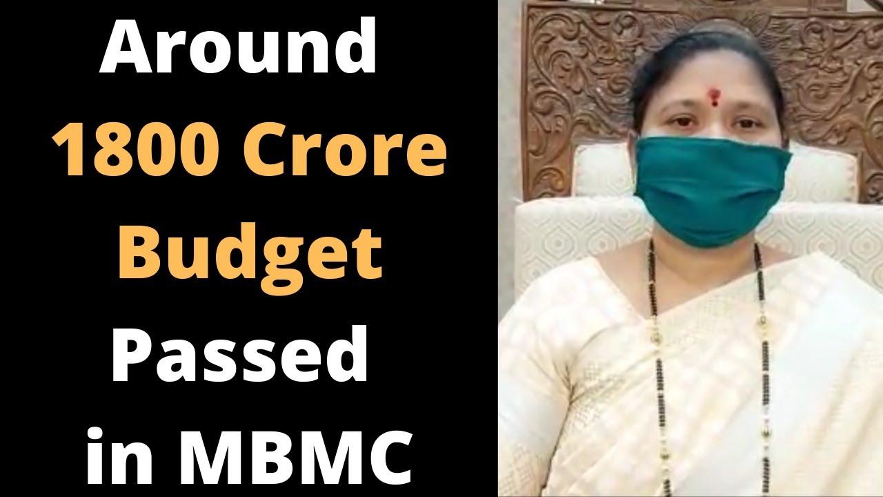 Mira Bhayandar: Karib 1800 Crore Ka Budget Pass Huya | MBMC Mahasabha, Mayor Jyotsna Hasanale |