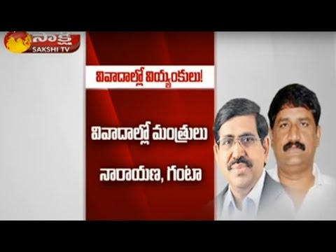 IT Raids on Minister Ganta Srinivasa Rao and Narayana Illegal Assets Case - Watch Exclusive