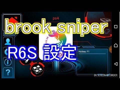 動畫でbrook sniper設定説明します!!「R6S」 - YouTube