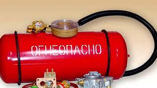 Установка газового оборудования в Екатеринбурге