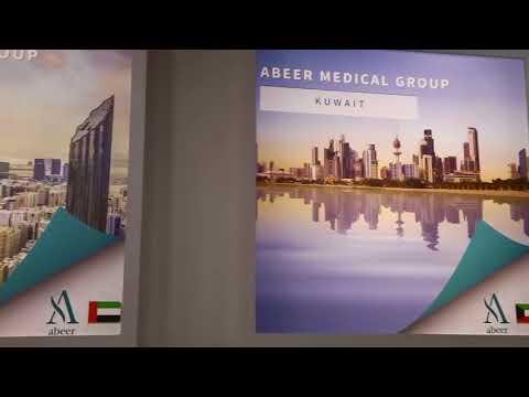 Abeer Group - Arab Health TV 2017