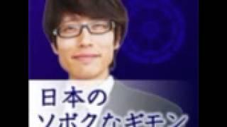 竹田恒泰 牛乳でカルシウムを摂取できない 竹田恒泰 検索動画 30