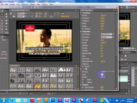 របៀបបង្កើតអក្សរក្នុងកម្មវិធី Adobe Premiere pro