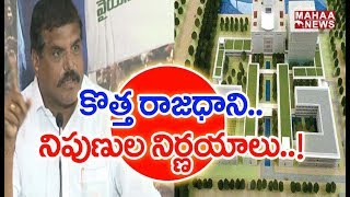 Minister Botsa Satyanarayana Said That State Lands Will Be Allotted To The Poor | MAHAA NEWS