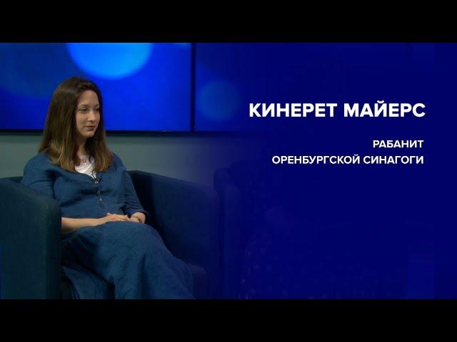 Национальный аспект.Ирина Сунцова и Кинерет Майерс