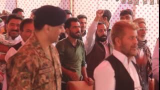 14 August Ceremony at Army Public School Skardu