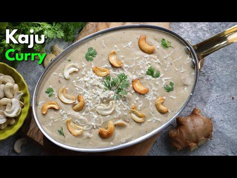 బెస్ట్ కాజూ కర్రీ | Tasty Kaju Curry recipe in Telugu | How to make cashew nut curry @Vismai Food
